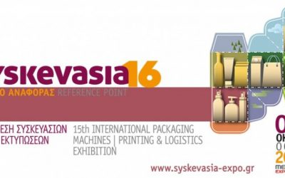 EXPO 2016 Packaging – Scientific Seminar
