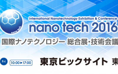 Nanotech 2016 – Japan