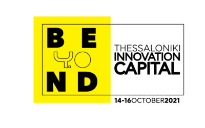 Nanotypos will be joining the Beyond 4.0 Industry event