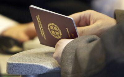 Διαβατήρια, ταυτότητες και διπλώματα με κέρδη πάνω από 300.000 ευρώ